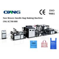 Quality 40-100pcs / min Automated Non Woven Box Bag Making Machine Customized for sale