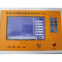 China Tower Crane Space Limit Monitoring System-mingwei@crane2.com on sale