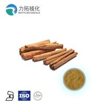 Quality Free Sample For Medincal Cinnamon Bark Powder,Cinnamon Bark Oil,Cinnamon Bark Extract for sale
