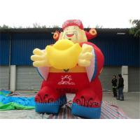 Quality Giant Inflatable Cartoon Characters for sale