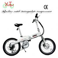 China CE 20'' electric road bike foldable ON SALE (YT-2004A) on sale