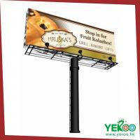 China Outdoor horizontal advertising steel structure frontlit double sided highway billboard advertising on sale