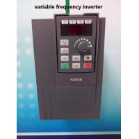 Quality 50Hz / 60Hz Variable Frequency Drives , Extended Control Panel VFD Drive for sale