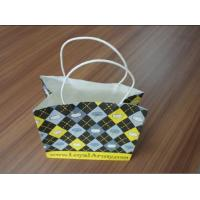 Best  Laminated paper handbag with round twist paper handle printing   wholesale