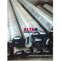 Buy 1.2344/H13/SKD61 ESR Tool Steel, 1.2344/H13/SKD61 tool steel composition, 1.2344 at wholesale prices