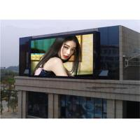Quality HD P16 Electronic Outdoor Advertising LED Display ScreenFixed Installation for sale