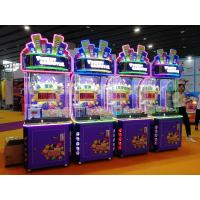Quality 230V Online Claw Machine for sale