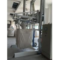 Quality Multi Function Powder Sachet Packaging Machine Strong Stainless Steel Material for sale