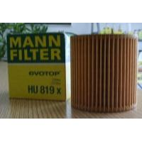 China Mann filters HD614 HD614/1 HD615/3 HD615/4 on sale