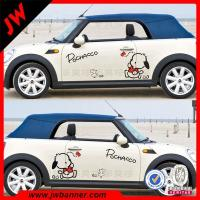 China Lowest price Widely Used Removable PVC Decal Vinyl Car Stickers on sale