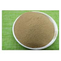 Quality Powder Chelated Potassium Fertilizer For Fruits / Vegetables for sale