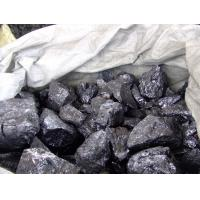 Buy cheap silicon metal 3303 size 10-100mm from wholesalers