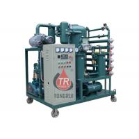 Small Size Transformer Oil Purifier Machine Easy Move With Oil Level Controlling System