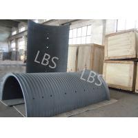 Quality High Performance Wire Rope Winch Drum Left / Right Rotation Direction for sale