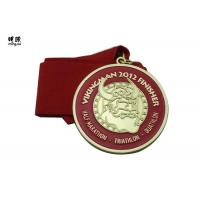 Best Long Distance Running Champion Custom Award Medals With Red Color Ribbon Lanyard wholesale