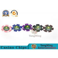 China Professional Casino 760 Custom Deluxe Poker Chip Set With Aluminum Alloy Case on sale
