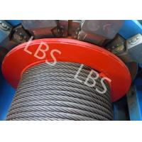 Quality Customized 8 Ton Load Offshore Winch 50 Meter With Lebus Grooving For Digging Well for sale