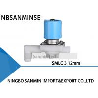 Quality SMLC 3 , SMLC 4 Series 2 Way Normally Closed Water Solenoid Valve Special Diaphragm for sale