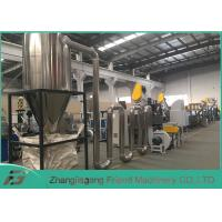 Quality High Output Plastic Film Recycling Machine , Plastic Recycling Equipment for sale