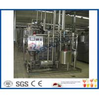 Quality CE High Heat Treatment Pasteurizing Milk Machine For Milk Pasteurization Process for sale