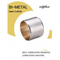Quality Copper Biemtal Sleeve Bushes Steel+CuPb30 with Lubricating Grooves 700 for sale
