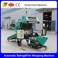 2017 hot selling full automatic grass silage baler packing machine