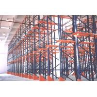 Quality Warehouse Pallet Racking System Low Price Cold Storage VAN Shelving for sale