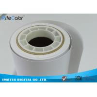 Best RC Minilab Photo Paper , 260gsm Dry Lab Luster Paper Roll For Fujifilm Noritsu Printers wholesale