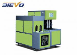 Quality 2000ml Bottle Blowing Machine for sale