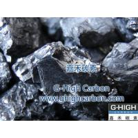 Quality Calcined Anthracite Coal for sale