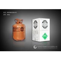 Quality R404 refrigerant  price /Manufacturer for sale