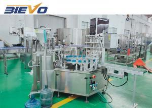 Quality 2PC Viscous Liquid Filling Machine for sale