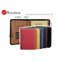 China B5 A5 A6 Leather Manager folder Spiral binder notebook with zipper and Calculator on sale