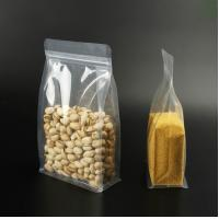 Quality IN STOCK flat bottom pouch plastic zipper transparent food packaging for sale