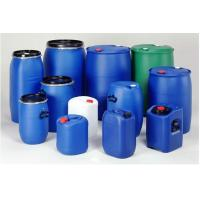 Quality 25L-DOUBLE LAYER-CLOSED PLASTIC DRUM for sale