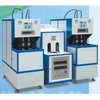 Quality Semi Automatic Hot Filling Injection Blow Molding Machine For Pet Bottle for sale