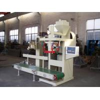 China 10T/H Capacity Powder Bagging Machine; Powder Packing Machine,Fertilizer Powder Bagging Machine 200 Bags / Hour on sale
