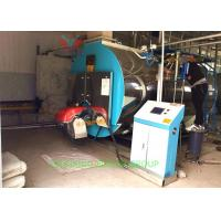 Quality Good Steam Output Gas Fired Steam Boiler For Sugar Mill / Rice Mill for sale