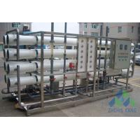 Quality 10T / H  Saltwater To Freshwater Plant , Mini Desalination Plant CE ISO9001 Approved for sale