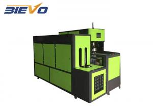 Quality 415V 2000ml 15KW Semi Automatic PET Bottle Blowing Machine for sale