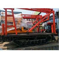 China Multifunctional Horizontal Directional Drilling Equipment For Water Wells on sale