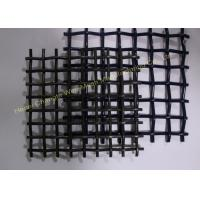 Quality High Tensile Woven Wire Mesh Anti Wear , High Carbon Steel Heavy Duty Metal Screen for sale