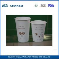 Buy Biodegradable White Disposable Paper Cups with Customized Logo Printing at wholesale prices
