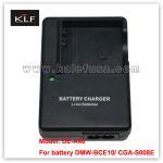 Quality Camera charger DE-A40 for Panasonic camera battery S008E for sale