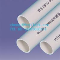 Buy cheap Plastic high pressure clear CPVC pipe from wholesalers