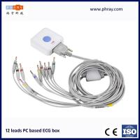Quality 2016 new portable PC ECG box, PC ECG acquisition box,PC based ECG software for sale
