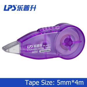 PS Super Mini Correction Tape 4M Purple Plastic Correction Runner W961