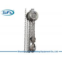 China Stainless Steel Manual Chain Hoist Long Life Time In Machine Installation on sale