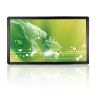Best Touch key button design , 70 inch multi touch screen monitor with CE UL RoSH wholesale