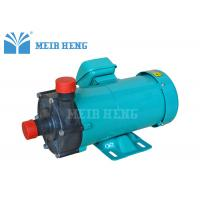 Quality ABS Plastic Mini Magnetic Drive Pump Centrifugal Type Precision Magnetic Pump for sale